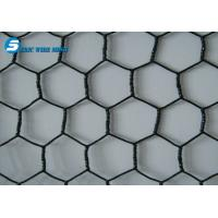 "Wholesale 1"", 2"" mesh Cheap Chicken Wire mesh Roll/Rabbit wire Mesh /Galvanized Hexagonal Wire Mesh from china suppliers"
