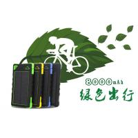 Wholesale 8000mAh waterproof solar charger from Amax Solar factory from china suppliers
