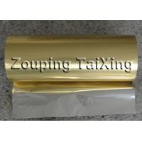 Wholesale golden lacquer aluminium foil with pp film from china suppliers