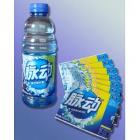 Wholesale High Gloss Personalized Bottle Labels , Printable Water Bottle Labels from china suppliers