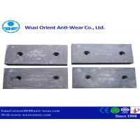 Buy cheap Wear resistant Ni-hard Cast Iron Liners used in Cement Mills and Mining Equipment from wholesalers