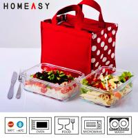 Wholesale Airtight Rectangular Glass Storage Containers , Clear Lunch Box FDA from china suppliers