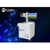 Wholesale Flying Co2 Laser Engraver Machine , Electronic Components High Speed CNC Laser Engraver from china suppliers