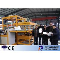 Wholesale PLC Control Ps Foam Sheet Machine , Thermocol Disposal Making Machine from china suppliers