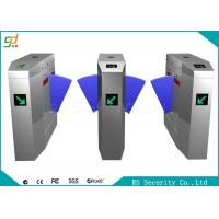 Wholesale Intelligent Glass Retractable Flap Barrier Gate Turnstile With 24V DC Brush Motor from china suppliers