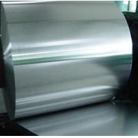Wholesale SUS201 Stainless Steel Coil with 0.3-1.0mm (+-0.01mm) thickness for automotive industry from china suppliers
