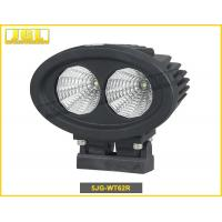 Wholesale Waterproof 10W CREE Led Work Light 4x4 White Light Color For Car Accessories from china suppliers