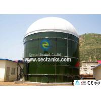 Wholesale Corrosion Resistant Glass Fused Steel Tanks Used As Anaerobic Reactor from china suppliers