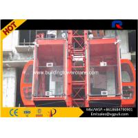 Wholesale 2 Ton Convertible Construction Hoist Elevator With Double Cabin 3m Cage Length from china suppliers