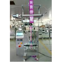 Wholesale Automatic Sachet Water Oil Beverage Filling Sealing Packaging Machine from china suppliers
