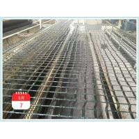 Buy cheap Road Construction Material Fiberglass Geogrid Price,Road Construction Material Fiberglass Geogrid Price from wholesalers