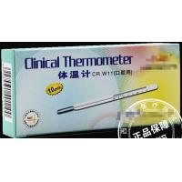 Quality Medical Clinical Thermometer for Mouth/Axillary/Rectal (TR RT) /Ear Temperature for sale