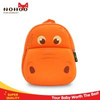 Wholesale Lovely Toddler Boy Book Bags Comfortable from china suppliers