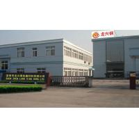 Shenzhen City Longxing steel metal materials Co., Ltd.