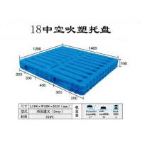 Wholesale Hollow blow molding trays from china suppliers