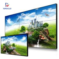 Wholesale HD Ultra Narrow Bezel Seamless Lcd Video Wall Display 0.56*0.56 Pixel Pitch from china suppliers