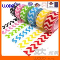 Buy cheap New DIY color fabric tape/fabrice tape wholesale from wholesalers
