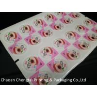 Wholesale Laminated Printing Cup Sealing Film Three Layers For Jelly / Juice / Yogurt from china suppliers