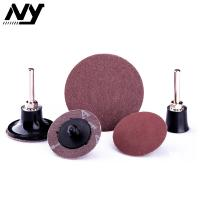 Wholesale Twist Lock  3 Inch Roloc Sanding Discs  For Drill Deburring  Finishing Metals from china suppliers
