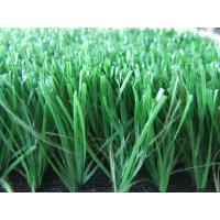 Wholesale 50mm Height U.V. Resistance Football Artificial Grass With 6 - 8 Years Lifetime from china suppliers