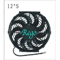 Wholesale 304mm 12V High Cfm Universal Electric Radiator Fans For BMW / Mercedes Benz from china suppliers