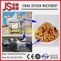 Wholesale Automatic Electric Deep Fryer / Frying Machine For French Fries Easy Operation from china suppliers
