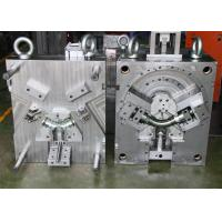 Wholesale Auto Unscrewing Plastic Injection Mold With Hydraulic Cylinders / Custom Automotive Parts from china suppliers