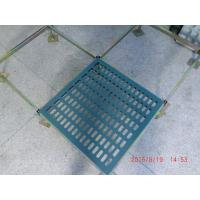 Wholesale Indoor Perforated Raised Tile Floor Grid Anti-corrosion Durability from china suppliers