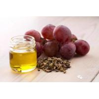 Wholesale Healthy Chemical Food Additives 98% Assay / Grape Seed Oil , CAS 85594-37-2 from china suppliers