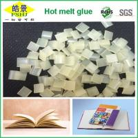 Wholesale Long Open Time 7 - 9s Hot Melt Adhesive Granule Resin For Printing Business from china suppliers
