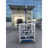 Wholesale L strirrup Aluminum / Hot Galvanized / Steel Painted 250kg Single Man Suspended Platform from china suppliers