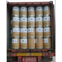Buy cheap Polyurethane Curing Agent CAS 101-14-4 Purity 99% MBOCA CAS No 101 14 4 UN3077 from wholesalers