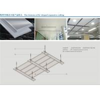 Wholesale G - Shaped Aluminum False Ceiling Metal Strip Ceiling 0.6 - 1.2mm Thickness from china suppliers