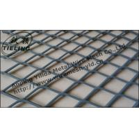 Wholesale PVDF expanded metal grating for plant climbing from china suppliers