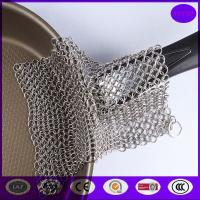 """Wholesale 5""""x5"""" Stainless Steel Chain mail Pot Scrubber/ Cast iron cleaner  from China top supplier from china suppliers"""