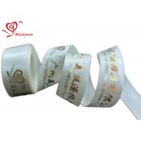 Wholesale Hot Cut White Satin wrapping presents ribbon 25mm Width Custom service from china suppliers