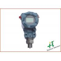 Wholesale Gauge Pressure MCU Liquid Level Smart Pressure Transmitter , -0.1 - 100MPa, 24VDC from china suppliers