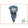 Buy cheap Gauge Pressure MCU Liquid Level Smart Pressure Transmitter , -0.1 - 100MPa, 24VDC from wholesalers