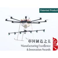 Buy cheap High-tech 8 Rotor Agriculture UAV Multi-Rotor Unmanned Plant Protection Helicopter Sprayer from wholesalers