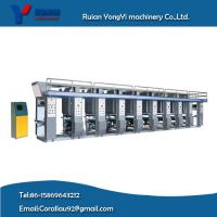 Buy cheap YYASY-B Computer High-Speed Gravure Printing Machine (Rewind and Unwind Outside) from wholesalers