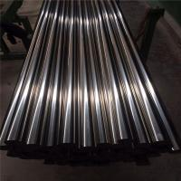 Wholesale Round Stainless steel pipe SUS 304 polished 600 grits tubes diameter from china suppliers