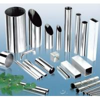 Wholesale SUS 304TPY Bright Surface 1 Inch Welded Stainless Steel Pipe Strong Corrossion from china suppliers