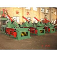 Wholesale Horizontal Automatic Hydraulic Metal Scraps Baling Press Machine Y81F-125A from china suppliers