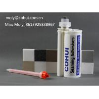 Wholesale Bend Modified Solid Surface Sheet Adhesive from china suppliers
