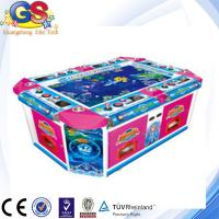 2014 igs 3d ocean star fishing arcade game machine kit for Arcade fish shooting games