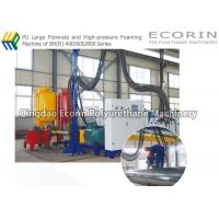 Wholesale Continuous Polyurethane Pressure Casting Machine Multifunction 1600 kgs from china suppliers