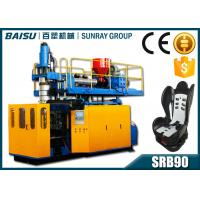 Wholesale Child Car Seat Plastic Blow Moulding Machine 35 Pcs / Hour Output SRB90 from china suppliers