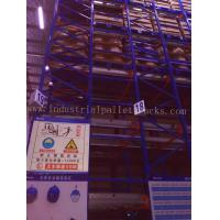 Wholesale 12m Height / 25m Depth Radio Shuttle Racking System, Long Channel Storing By Pallet from china suppliers