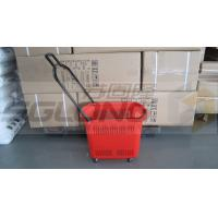Wholesale Single Handle Supermarket Shopping Baskets With Customized Logo from china suppliers