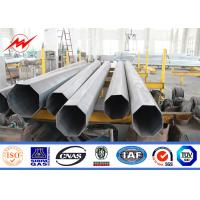 Wholesale 10m HDG Tapered Galvanised Steel Pole for 11kv Power Transmission / Square from china suppliers